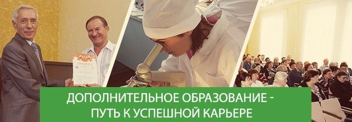 Доп. образование